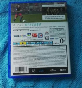 Fifa16 для PS4