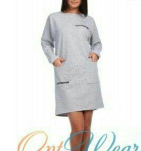 Платье новое.