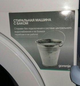 Стиральная машина автомат для частного дома