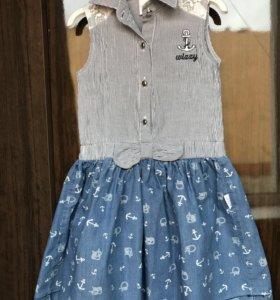 Платье wizzy 3г