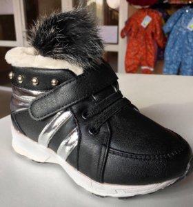 Модные зимние ботиночки