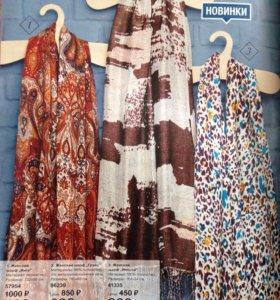 🌧Женские шарфы от Avon🌞