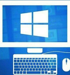 Ремонт компьютеров,ноутбуков