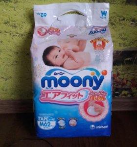 Памперсы подгузники moony М 62 шт
