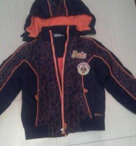 """Куртка фирмы """"Demix"""""""