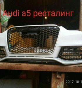 Бампер. Audi a5.