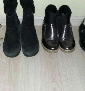 Обувь для девочки 35р.