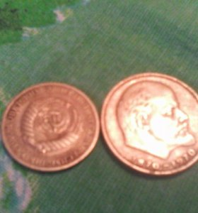 Продам советские монеты.