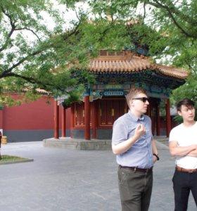 Лучшие переводчики, учителя  носители китайского
