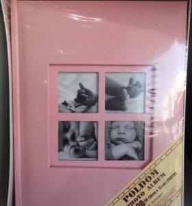 Детский фотоальбом 10х15-200ф