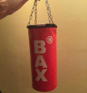 Боксерский мешок BAX (R)