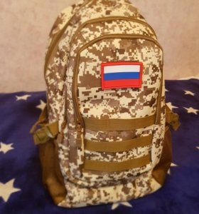 Рюкзак.Торба.Портфель.