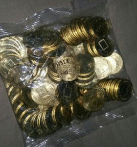 Монеты юбилейные 10 рублей