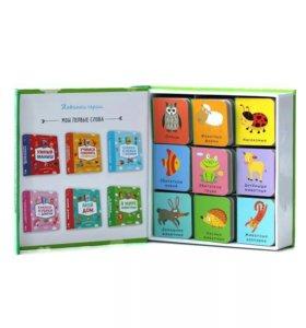 """9 мини книжек-кубиков """"В мире животных"""""""