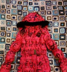 Куртка теплая Tokka tribe, 140