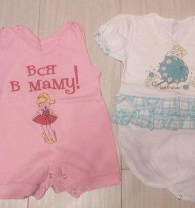 Одежда с рождения до трех месяцев. Торг