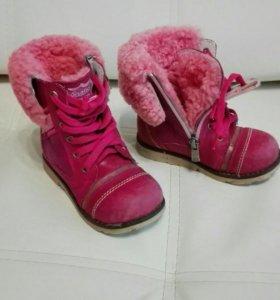 Ботинки зимние нат.мех