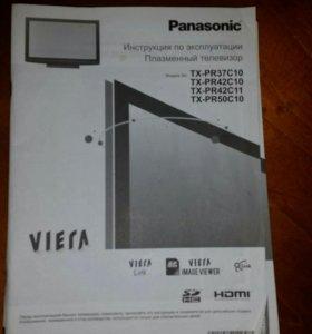 Телевизор Panasonic TX-PR37C10