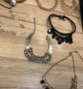 Бижутерия колье кольца украшения серьги браслеты