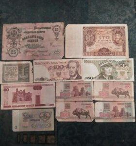 Купюры/ банкноты