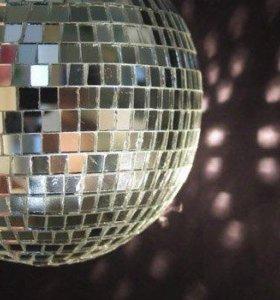 новый диско-шар