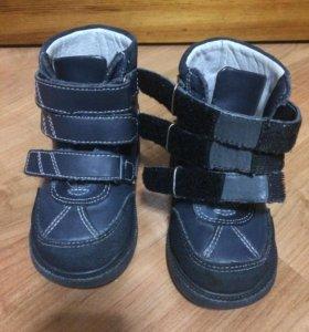 Ортопедические ботинки Sursil Orto