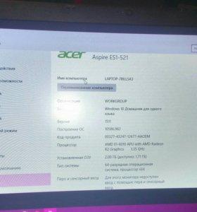"""Ноутбук Acer """"Aspire ES1-521"""""""