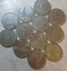 Юбилейные Советские рубли