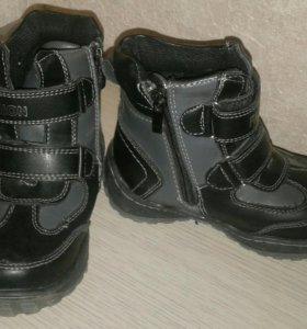 Деми.ботинки