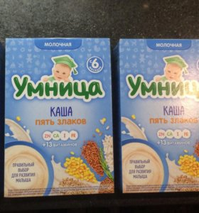 Каша молочная Умница, 5 злаков и с бананом.