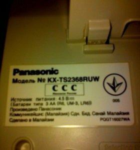 Продам телефон Panasonic Модель N КХ-ТS2368RUW.