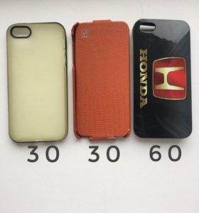 Чехлы на iPhone 5-5s б/у