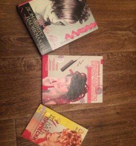 Книги для парикмахеров