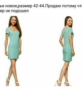 Платье берюзовое