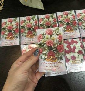 Мангиты сувениры на свадьбу 10 штук