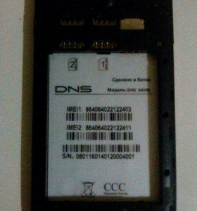 DND s4508