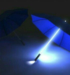 Продаю зонт.