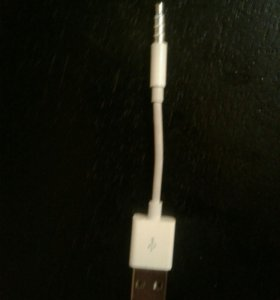 зарядник для Ipod