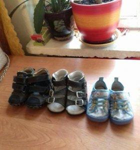 Ботинки сандали кожа