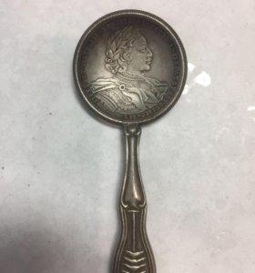 Царское серебро