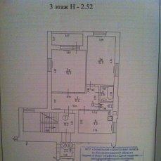 Квартира, 2 комнаты, 57.5 м²