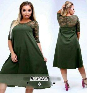 Платье с гипюром 54,56