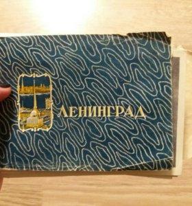 Открытки с видами Ленинграда 1948 года