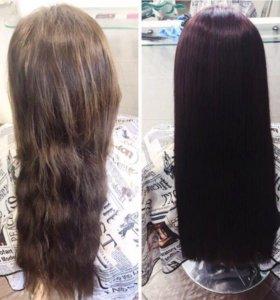 Окрашивание ,кератиновое выпрямление волос