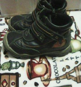 Ботиночки осенние, 23 размер