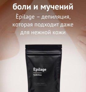 Epilage безболезненная эпиляция.
