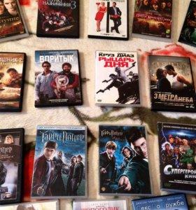 DVD диски (СКИДКА 20%)