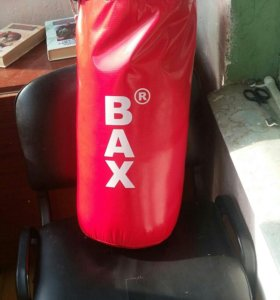Боксерская груша bax.