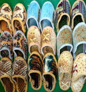 Тапочки ковровые