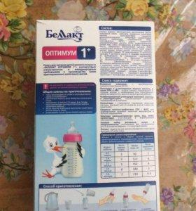 смесь молочная БЕЛЛАКТ оптимум